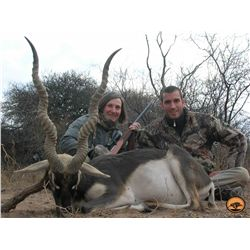 4-day game hunt for one lady hunter and one non-hunter in Argentina - includes trophy fees