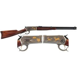 Browning 1886 SRC .45-70 1 of 3000 FFL