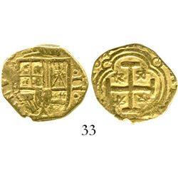 Bogota, Colombia, cob 2 escudos, 1649(R ), rare. S-B21; KM-4.1; CT-170. 6.7 grams. Oval flan with ne