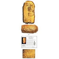 End of a Colombian gold bar, 388.3 grams, with markings of assayer/foundry GVSMAN / PAMPLONA, Atocha