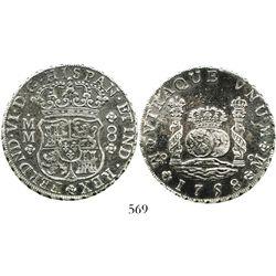 Mexico City, Mexico, pillar 8 reales, Ferdinand VI, 1758MM. KM-104.2; CT-343. 26.2 grams. XF+ detail