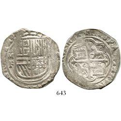 Mexico City, Mexico, cob 8 reales, Philip II, assayer F. KM-43. 27.4 grams. Good full shield and cro
