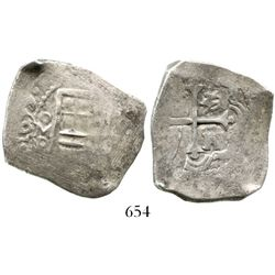 Mexico City, Mexico, cob 4 reales, 1659P, very rare. S-M19; KM-38;CT-unlisted. 13.8 grams. Clear bot