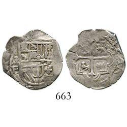 Mexico City, Mexico, cob 1 real, Philip II, assayer F below denomination I to left, rare. S-M12; KM-