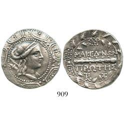 Macedonia, Ancient Greece under Roman Protectorate, 1st Meris, AR tetradrachm, 168/158-149 BC, Amphi