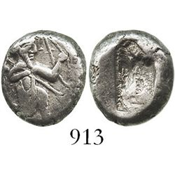 Ancient Persia, AR siglos, Xerxes I (480-450 BC). Carradice Type IIIb A/B. 5.5 grams. Persian king o