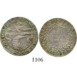 Popayan, Colombia, 2 reales, 1842UM, rare. Restrepo-188.9; KM-97.2. 5.2 grams. An acknowledged rarit