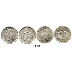Lot of 2 Bogota, Colombia, 10 centavos, 1879 and 1884. Restrepo-273; KM-175.1. 4.9 grams total. Non-