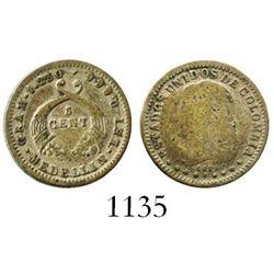 Medellin, Colombia, 5 centavos, 1875, rare. Restrepo-265.1; KM-174a.2. 1.2 grams. Very elusive final