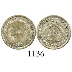 Medellin, Colombia, 5 centavos, 1875, rare. Restrepo-265.1; KM-174a.2. 1.2 grams. Fine with faint to