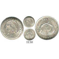 Bogota, Colombia, 5 centavos, 1881, encapsulated ANACS MS 62. Restrepo-263.8; KM-174a.1.  Choice gra