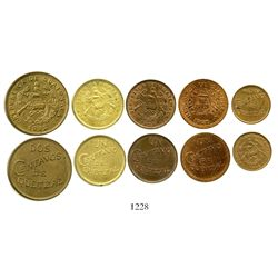 Lot of 5 Guatemala brass/copper minors from the quetzal series (2c 1932; 1c 1925, 1929 and 1947; 1/2