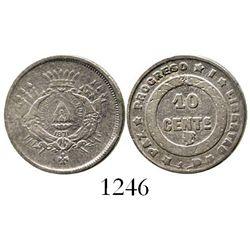 "Honduras, 10 centavos, provisional date as ""1 P"" (ca. 1894-99), rare die-muling with previous Lovett"