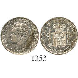 Puerto Rico (under Spain), 10 centavos, 1896-PGV. CT-85; KM-21. 2.5 grams. Lustrous AU with faint ol
