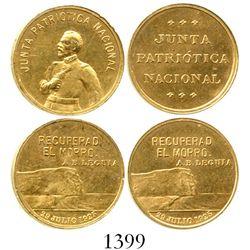 Lot of 2 Peruvian gold  Recuperad El Morro  medals (2 different varieties), 1925, rare.  9.0 grams t