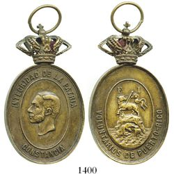 Puerto Rico (under Spain), oval bronze military medal (with crown at top), Alfonso XII, Voluntarios