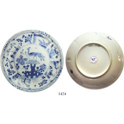 """Chinese blue-on-white porcelain saucer, K'angxi, peacock design, intact.  80.2 grams, 5"""" in diameter"""