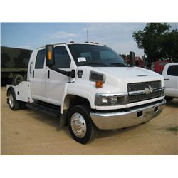 2005 CHEVROLET 4500 S/A FLATBED