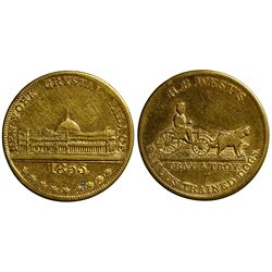 NY - New York City,1853 - H. B. Wests Token