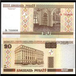 2000 Belarus 20 Rubeli Crisp Unc Note (CUR-06137)