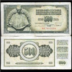1981 Yugoslavia 500 Dinara Scarce Circulated Note (CUR-05695)