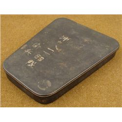 WWII JAPANESE COMBAT FIELD INSTRUMENT METAL CASE, KANJI