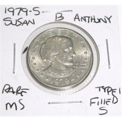 Coin Auction Safe Deposit Box #5607 Liquidation!! - Session