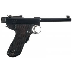 """Exceptionally Rare Pre-WWII Early Production (Serial number 155) Japanese """"Grandpa"""" Nambu Pistol wit"""