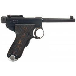 "Scarce Pre-WWII Japanese ""Naval Contract"" Model 1902 Papa Nambu Pistol with Original Papa holster"