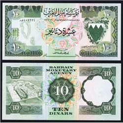 Bahrain Monetary Agency, 1973 Issue Banknote.