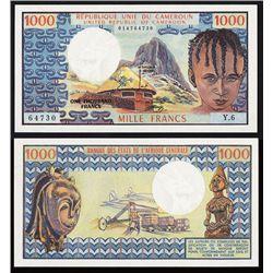 Banque Des Etats De L'Afrique, ND 1978 Issue Banknote.