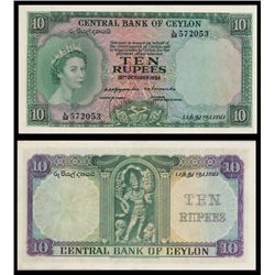 Central Bank of Ceylon, 1953-54 Issue.