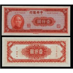 Central Bank of China, ND 1945 Issue Banknote.