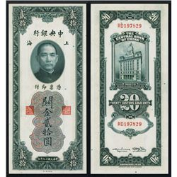 Central Bank of China, 1930 Issue in High Grade.