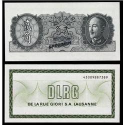 Central Bank of China De La Rue Test Note Specimen.