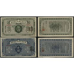 China, Fixed Term Treasury Note 1919-20 Issue Banknote Pair.