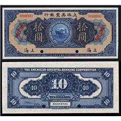 American Oriental Bank, 1919 Shanghai Branch Issue Specimen.