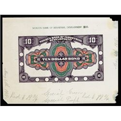 Mukden Bank of Industrial Development, 1918 Bond Issue, Proof Back Color Trial.