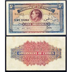 Government of Cyprus, 1940 issue Banknote.
