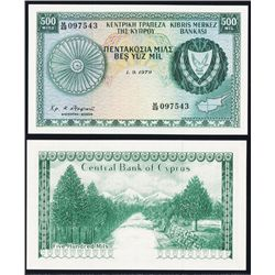 Central Bank of Cyprus, 1964-79 Issue Banknote.