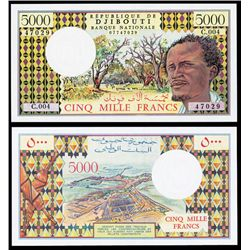 Republique De Djibouti, Banque Nationale, ND ((1979) Issue.
