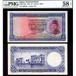 National Bank of Egypt, 1951 Issue.
