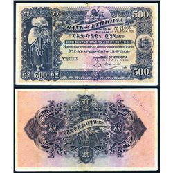 Bank of Ethiopia, 500 Thalers, 1932 Issue.