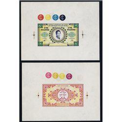 Cambodia, Laos & Vietnam Combined Issue 1953 Specimen - Proof.