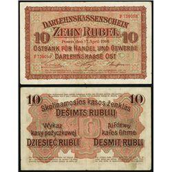 Darlehnskassenscheine, State Loan Bank Currency, 1916 Issue.