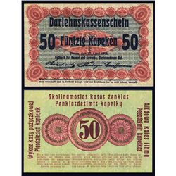 Germany / Occupation of Lithuania WW I High Grade Note.