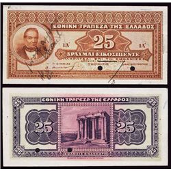 National Bank of Greece, 1922 (Issued Note Dated 1923) Essay Color Trial Specimen.