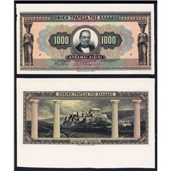 National Bank of Greece, 1923 Second Issue Proof.