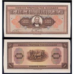 Bank of Greece, 1926 Printer's Essay Proof.
