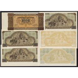 Bank of Greece, 1941 Inflation Issue Progress Proofs (6).